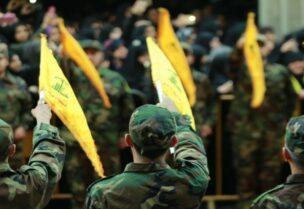 Milice du Hezbollah