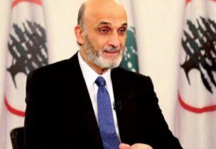 """Le chef du parti des """"Forces libanaises"""", Samir Geagea"""