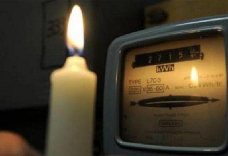 La crise de l'électricité se poursuit au Liban