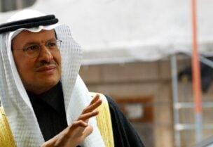 Le ministre saoudien de l'Énergie, le prince Abdulaziz bin Salman