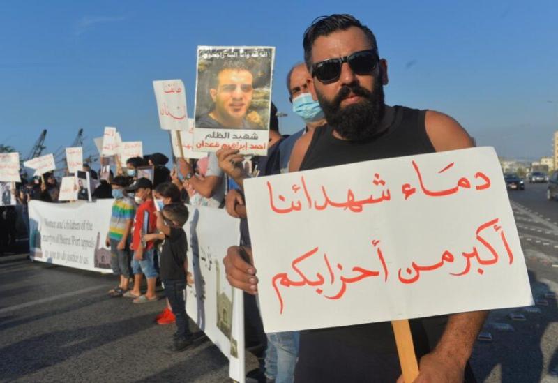 De la manifestation des familles des victimes de l'explosion du port- archive