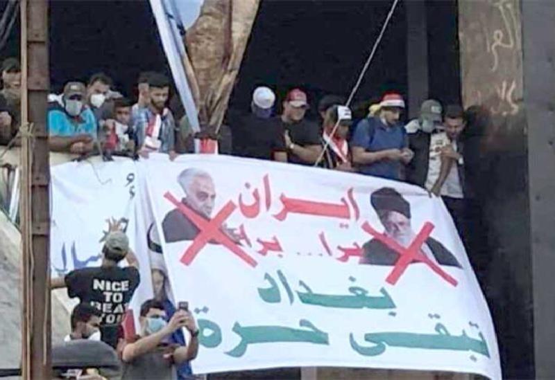 Des manifestations contre l'ingérence de l'Iran en Irak