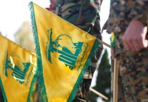 Drapeau de la milice de Hezbollah