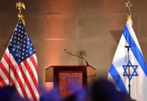Drapeaux de l'Amérique et Israël