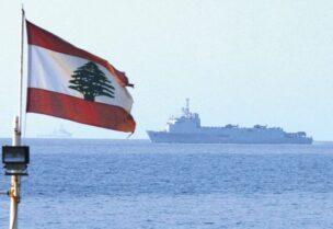 Eaux territoriales libanaises