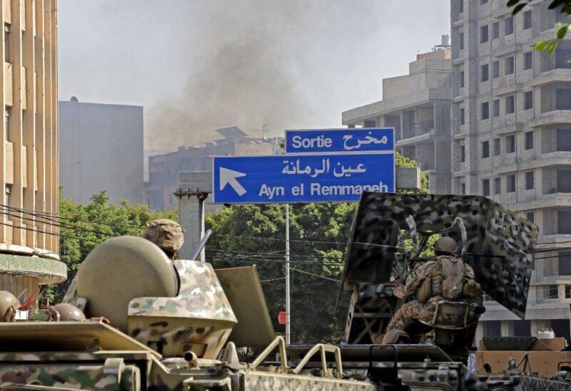 Le déploiement de l'armée à Ain al-Remmaneh