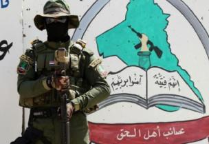 La milice pro-iranienne Asa'ib Ahl al-Hak