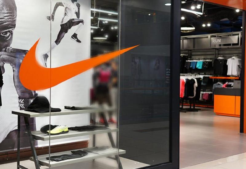 La société américaine Nike