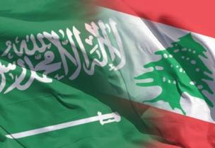Le Liban et l'Arabie Saoudite
