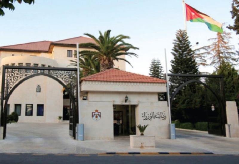 Le conseil des ministres Jordanien