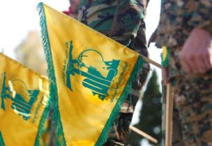 Le drapeau de la milice du Hezbollah