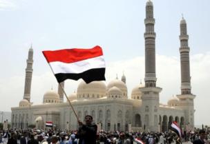Le drapeau du Yémen
