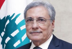 Le ministre de la Justice Henri Khoury