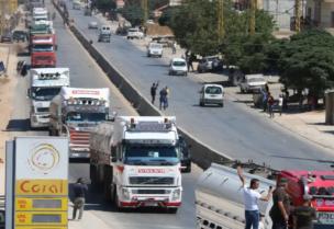 Les réservoirs de carburant iraniens au Liban