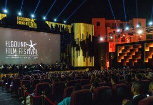 Ouverture du Festival du film d'El Gouna