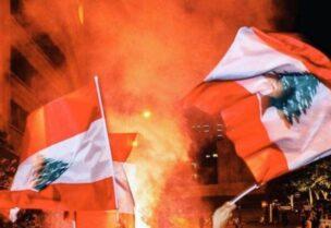 Des révolutionnaires au liban