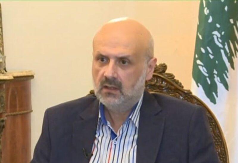 Bassam Mawlawi