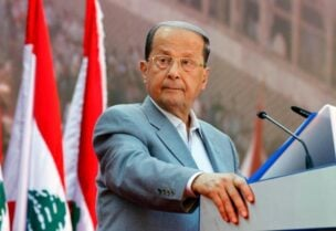 Le Président de la République, Michel Aoun