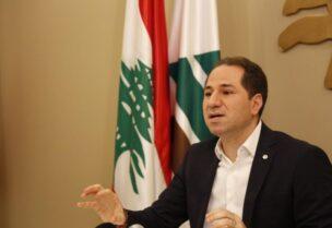 Samy Gemayel